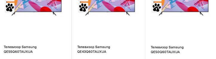 Какой телевизор выбрать на дачу